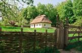 В Сербской деревеньке
