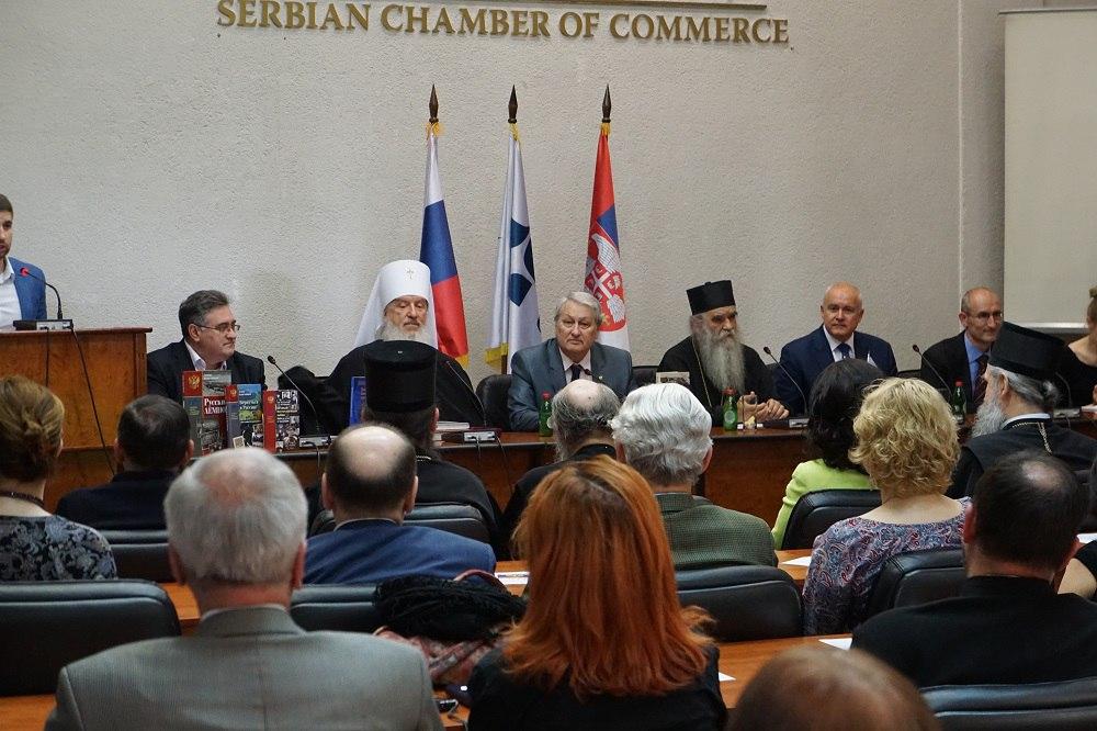 Решетников: Россия и Сербия тысячу лет развивались и жили по одному закону, одной традиции