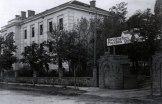 Штаб Русского охранного корпуса в Белграде