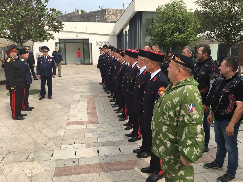 В Черногории появилось войско казаков