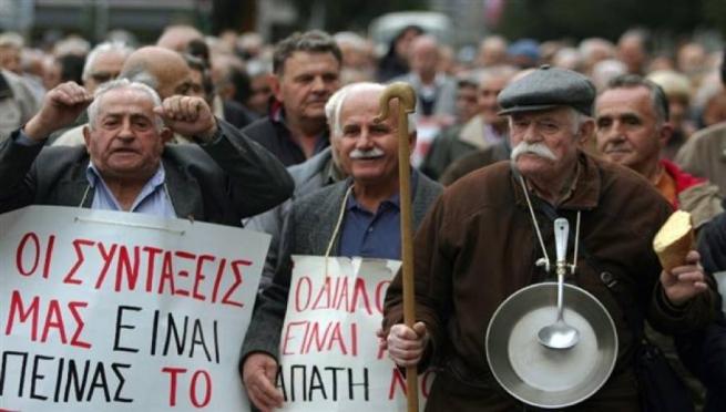 МВФ: Пенсии в Греции на уровне самых богатых стран Европы
