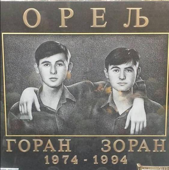Горан и Зоран-два сербских воина