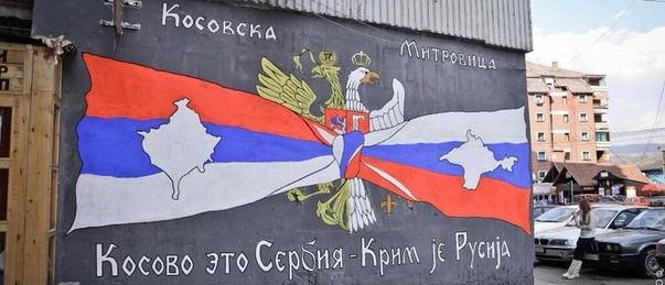 Белград: Сербия поддерживает Россию по Крыму