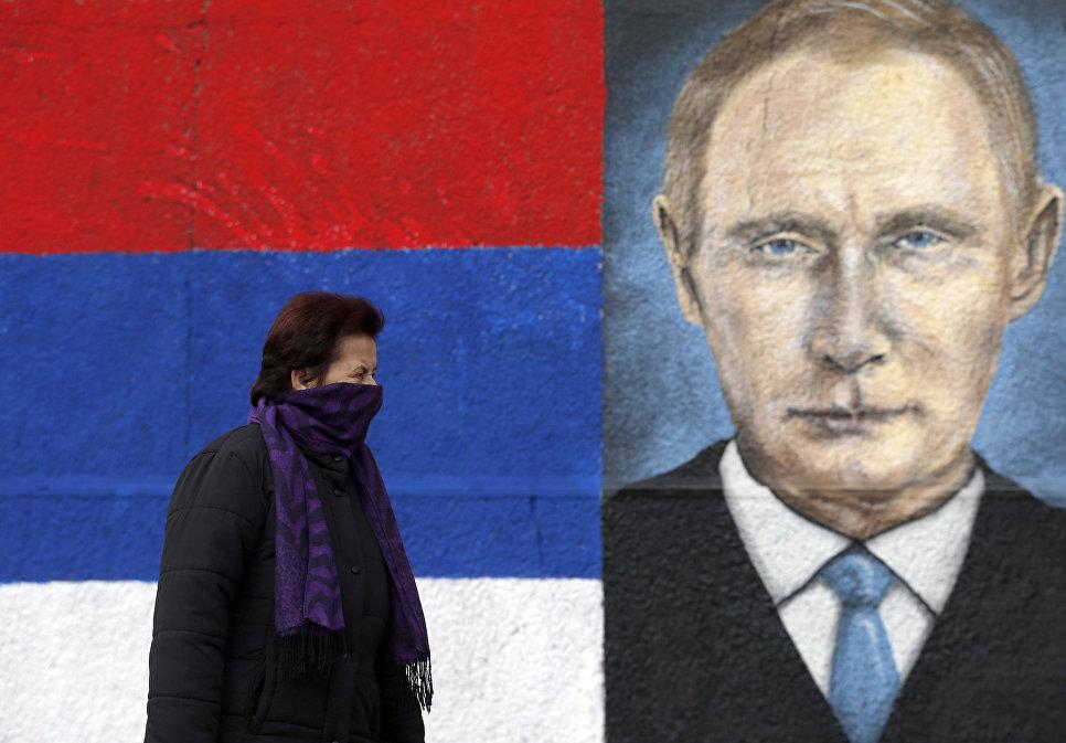 В ЕС хотят оградить Сербию от России