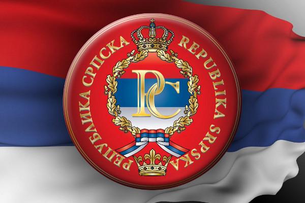 Россия через РС может помешать вступлению Боснии в НАТО