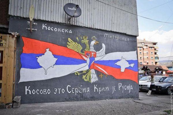 Сербия надеется на поддержку России по вопросу Косово в ООН