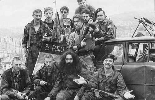Русские добровольцы в Югославии: Сколько нас было?