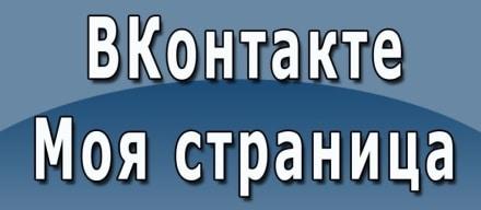 Картинка Без Фото В Контакте