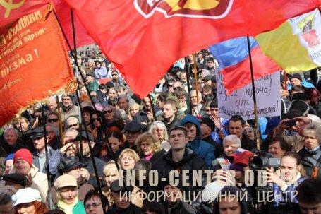 Ну Куликовом поле прошел многотысячный митинг (фото) (видео)