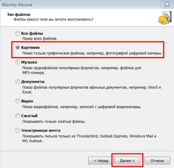 4 programas para restaurar arquivos remotos da cesta após a limpeza em russo