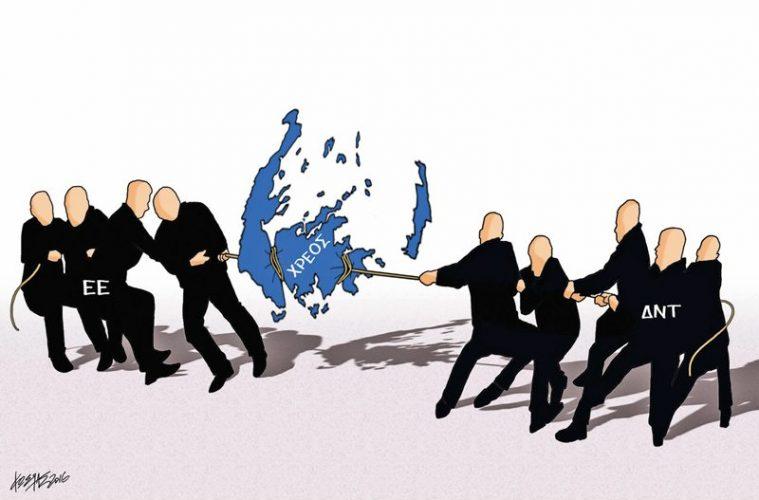 Αποτέλεσμα εικόνας για ΔΝΤ, Ε.Ε.