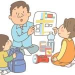 9月1日「防災の日」の由来や準備・心構えは?給食が普段と違う!