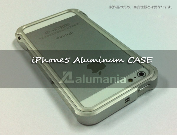iPhone5 EDGE LINE alumania