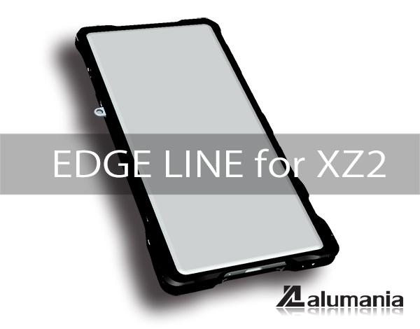 XZ2用エッジラインの概案