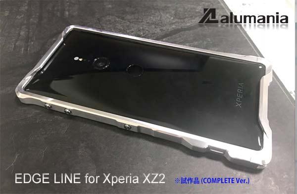 XZ2用エッジライン試作品の最終バージョン