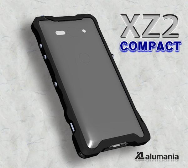 XZ2コンパクト用エッジラインの設計イメージ