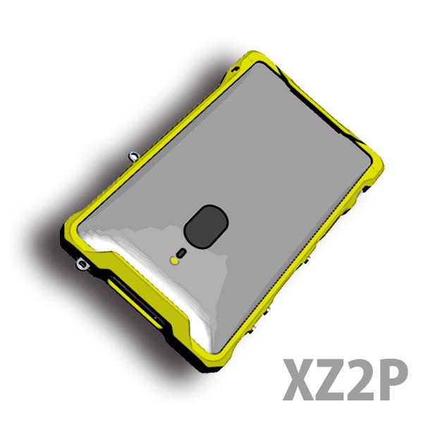XZ2PREMIUM用エッジラインの一次設計