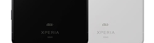 Xperia 1 II のauロゴ