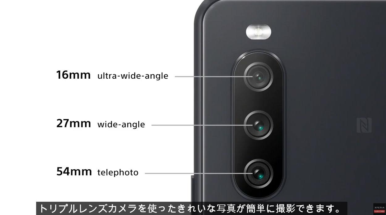 XPEIRA10IIIの3眼レンズ