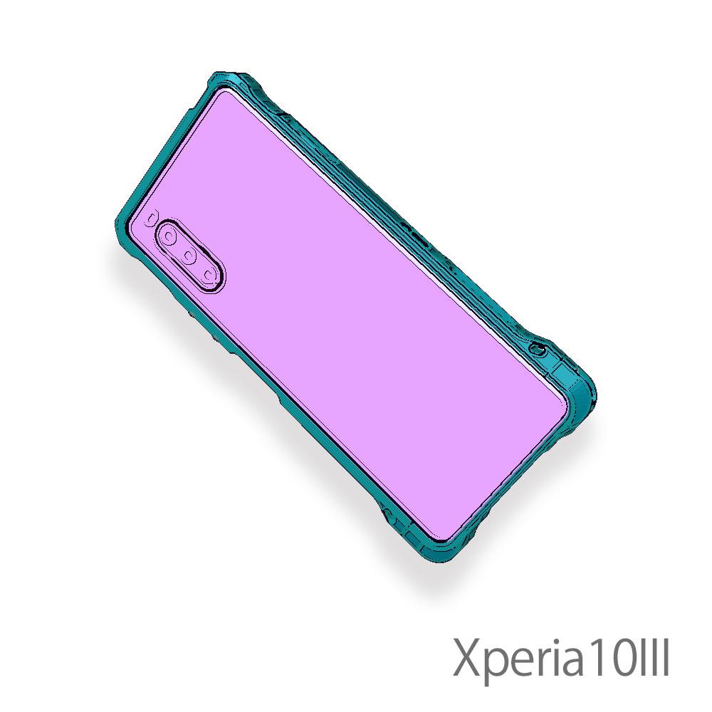 Xperia10IIIバンパー設計