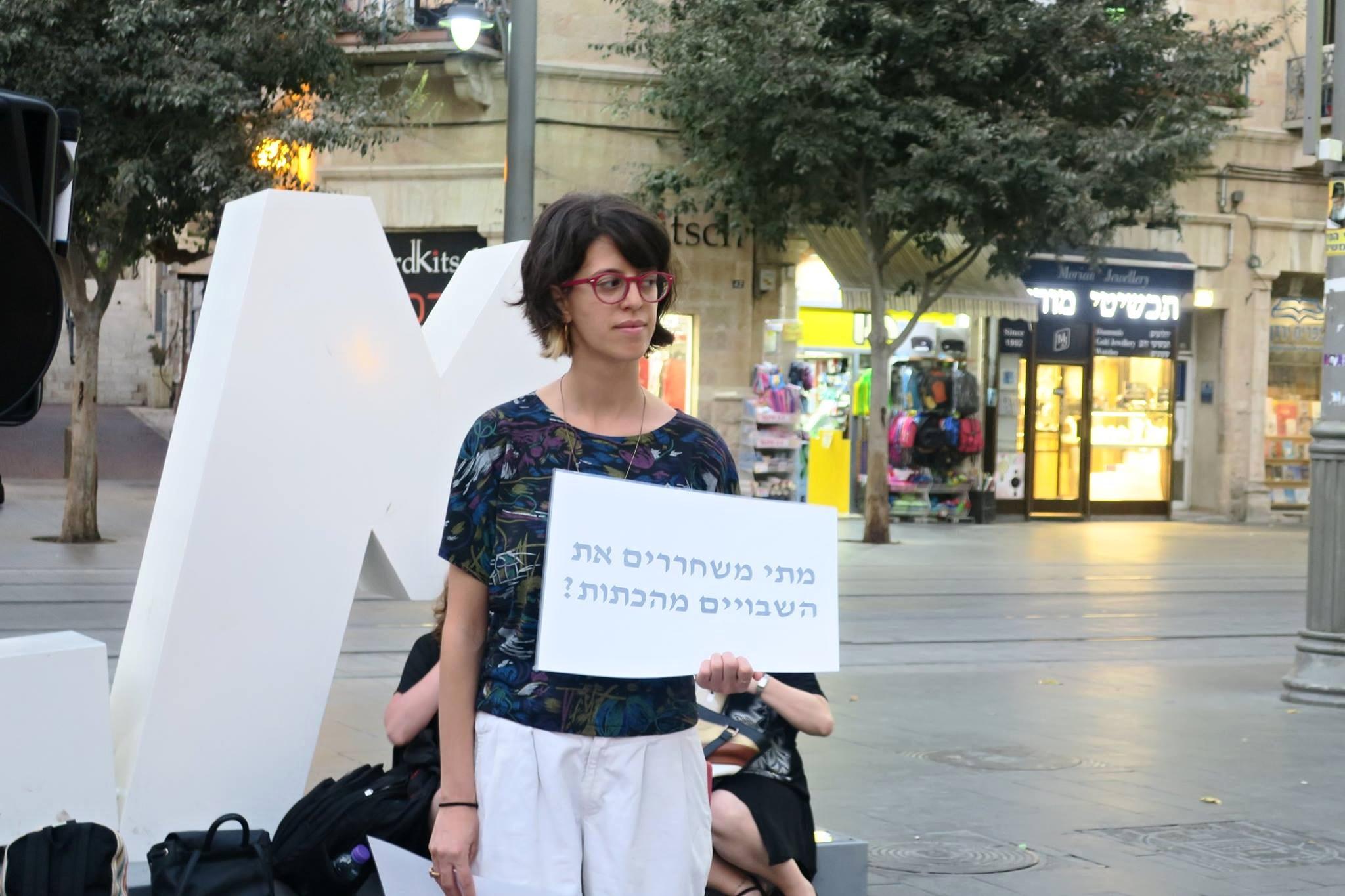 VJeruzalémě vzpomínali na ženy, které zemřely kvůli sektám
