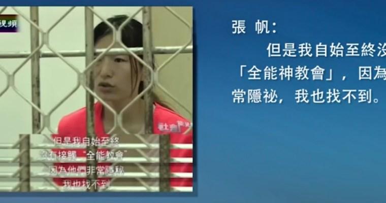 Vražda vMcDonald´s je patrně využívána čínskou propagandou