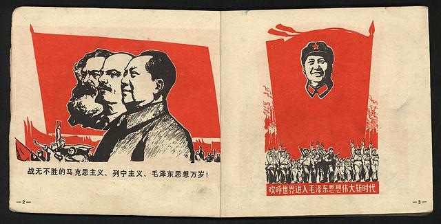 Opakování kulturní revoluce?