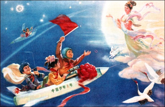 Přednáška: Odkaz předků včínském vesmírném programu