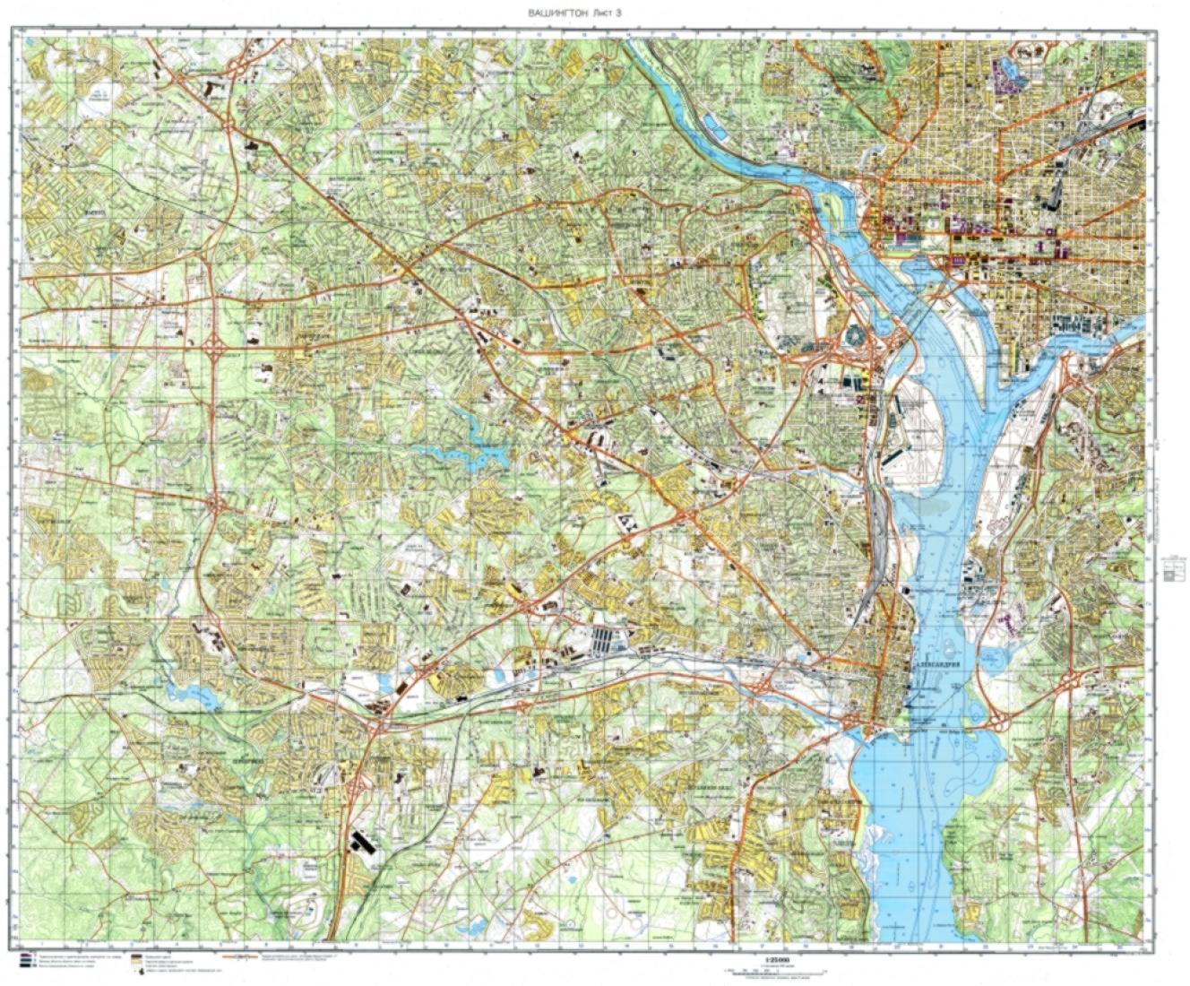 Washington Dc Cold War Map Sheet 3 Of 4 By Ussr