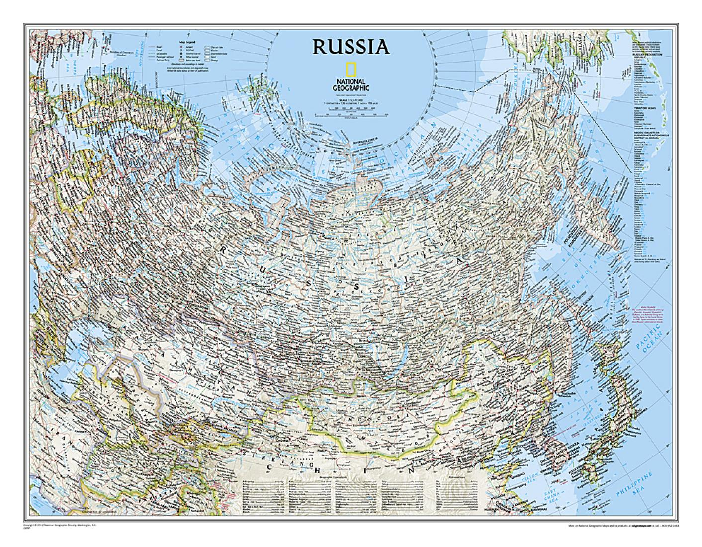 Russia Amp Cis Classic Laminated By National Geographic Maps