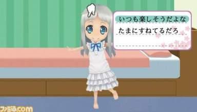《未聞花名》PSP遊戲化  今年夏天再來感動一次吧~