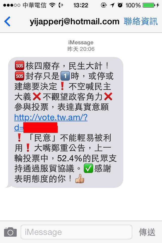 1.vote_.tw_.am_