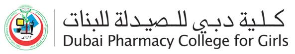 Dubai Pharmacy College for Girls logo