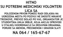 volon