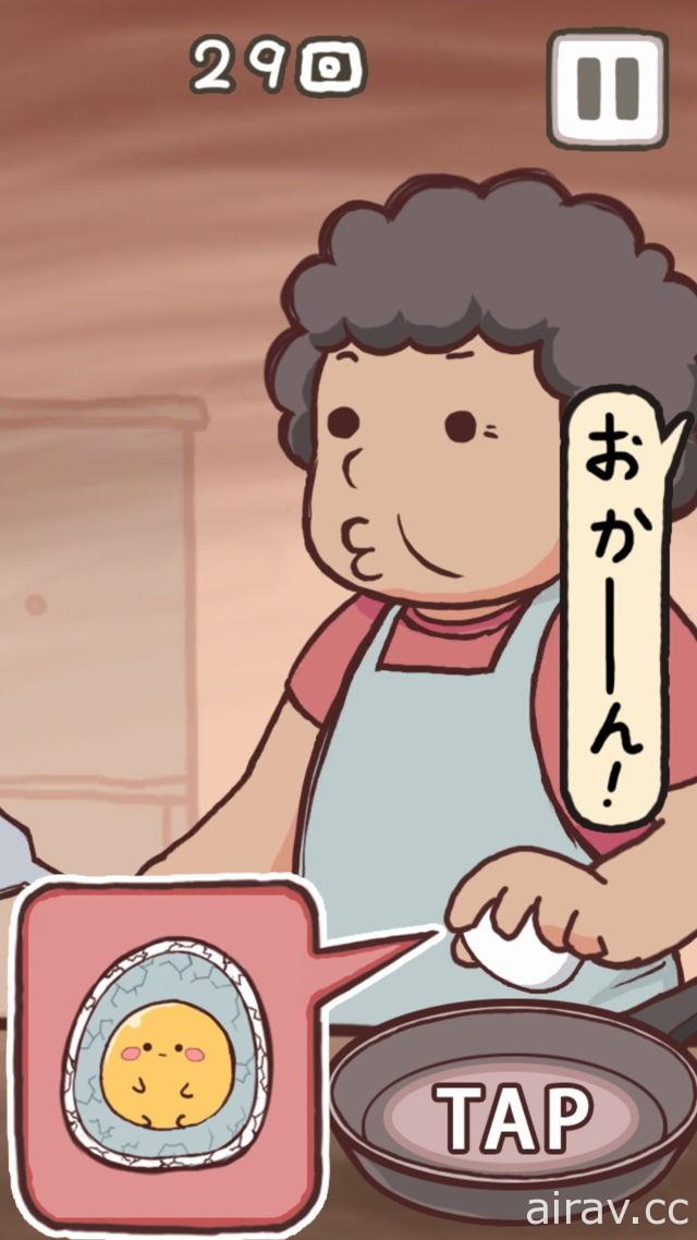 【試玩】阻止老媽敲破雞蛋吧!智慧型手機遊戲《雞蛋傳說》介紹 – 瘋資訊