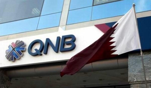 QNB Group Bukukan Laba Bersih USD2,8 miliar