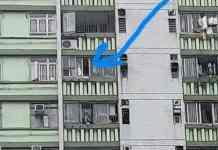 TKP Lantai 16 Apartmen