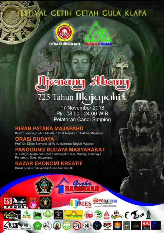 Festival Getah Getih Gula Klapa 2018