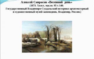Описание картины николая крымова «зимний вечер» - Описание ...
