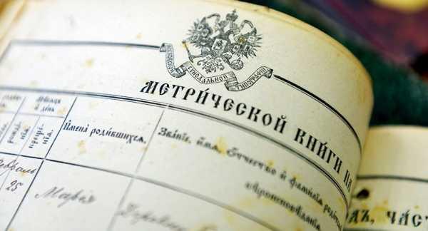 Как найти умершего человека по имени и фамилии в россии ...
