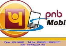 Online Registration for Punjab National Bank (PNB) mobile banking & SMS alert system