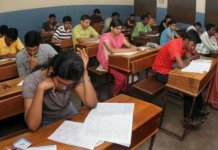 Telangana State TET 2017 Result Declared, Check it Here