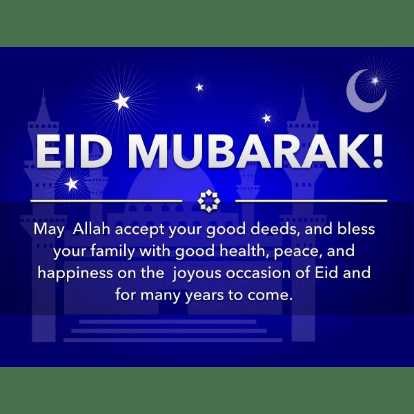 Eid-ul-Fitr 2020 Moon Sighting, HD Images, EID Mubarak Wallpapers, Greetings