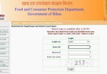 Apply Online for Ration Card in Bihar, Check Status, Report, Helpline Number