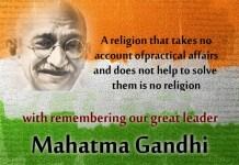Gandhi Jayanti Wishes Quotes in Hindi & English for WhatsApp