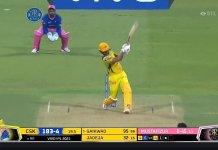 IPL 2021 Longest Six, Distance, Player Name, Videos & Photos