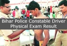 Bihar Police Constable Driver 2021 Physical PET Admit Card, Exam Result www.csbc.bih.nic.in