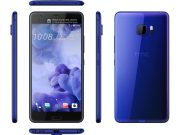 nuovo smartphone htc u ultra amazon