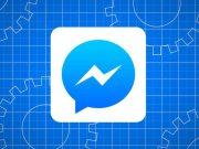 Crash Facebook Messanger