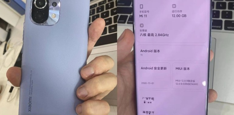 Xiaomi mobile MI